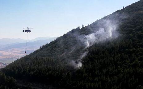 Kahramanmaraş Ahir Dağı'nda orman yangın