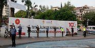 Kahramanmaraş'ta 19.19'da polis İstiklal