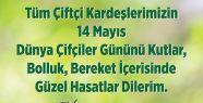 """MAHÇİÇEK ' ÇİFTÇİLİK HELAL KAZANÇTIR"""""""